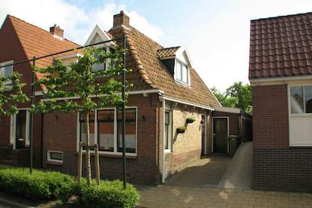 Leuk huis voor gezin met 2 kinderen - Ferwert - Ház