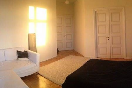 Stylish room in the city centre