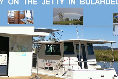 Houseboat Stay 33' boat  for 1-4ppl - Bateau