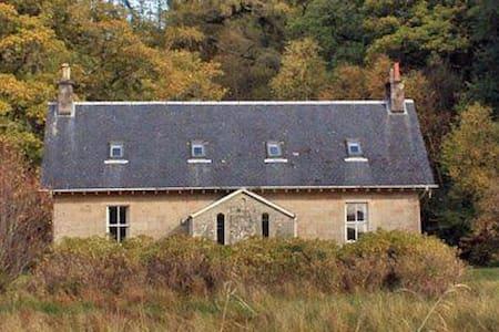Craigendarroch One - House