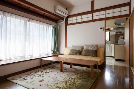 5min to beach!Traditional Jps House - Zushi-shi - House