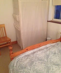 Family home, 5 min drive from city - Waterford - House