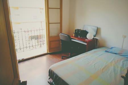 Big room near Sagrada familia