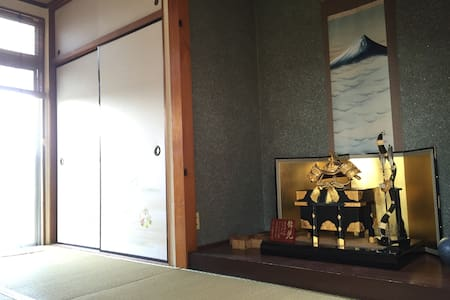 Small House near Narita Airport - House