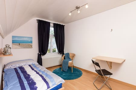 Zimmer in EFH in Aarau Rohr (4) - House