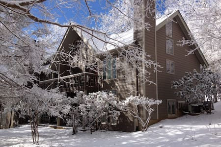 Three Ridges Condo at Wintergreen - Wintergreen