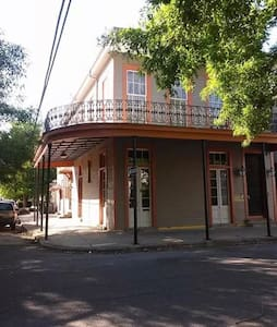New Orleans Apt - Great Location