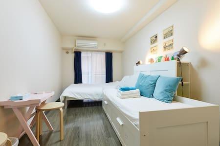 【横浜駅徒歩5分!】ポケットWi-Fi完備!和風のお部屋☆ - Kanagawa Ward, Yokohama - Wohnung