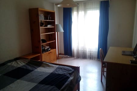 Chambre individuelle en collocation - Wohnung
