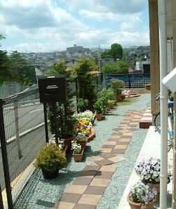 宮城学院女子大の近く、ギターとダンスと料理の先生の家 - Sendai - House