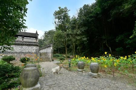 清谷随园QingValley Garden独立房间(塌塌米房)