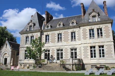 Chapelle du Château du Bois Rignoux - Vigneux-de-Bretagne - Castle