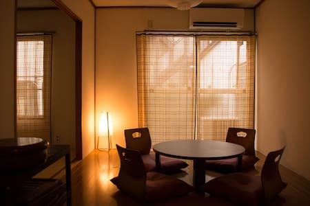 Comfortable JPN room closeby Shinjuku & Shibuya - Setagaya-ku - Appartement