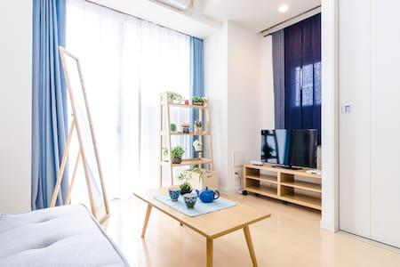 Brand New/5mins Shibuya sta/Wi-Fi 离涩谷地铁站5分钟,舒适公寓 - Apartment