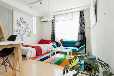 Bright welcoming 1BR flat IKEBUKURO - Appartement