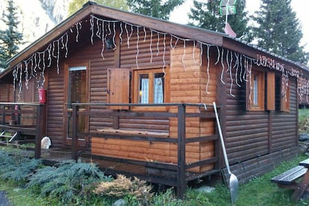 Chalet in legno a 300 m.dalle piste - House