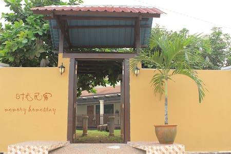 Memory Homestay - House