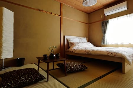 GREAT VALUE HOUSE IN CENTRAL OSAKA! - House