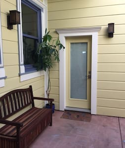 Separate Entrance/Private Bathroom in Noe Valley! - San Francisco - House
