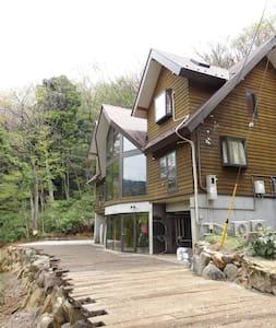Hakone guest houseA - Hakone - Casa
