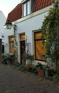 Sweet little house in city centre - Utrecht