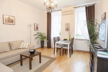 Modern Apartment, 10min to the City - Vienna - Apartment