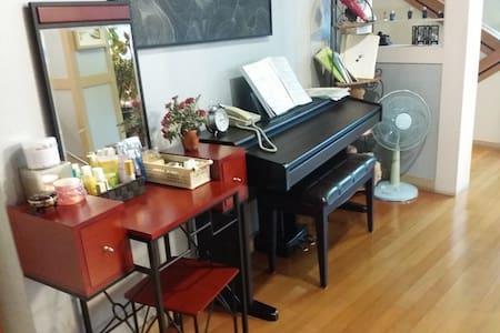 해넘이가 아름다운 집 - Loteng Studio