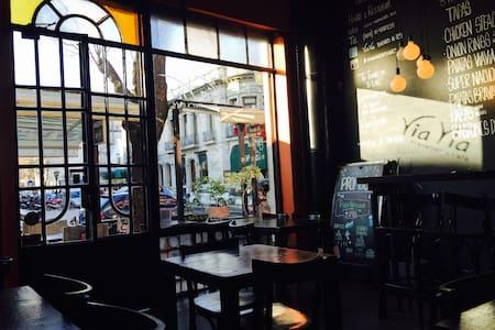 Via Via Buenos Aires (Desayuno incluido) - Buenos Aires