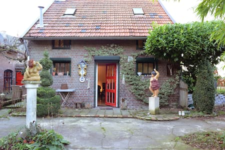 Deps, cottage nearby Maastricht - Rumah