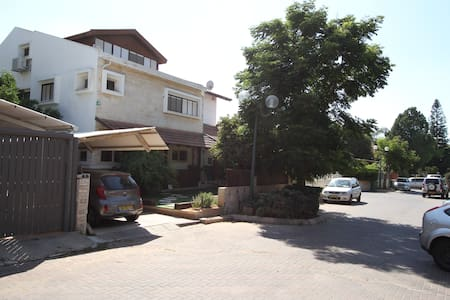 Cozy house at Mazkeret Batia with a kosher kitchen - Wohnung
