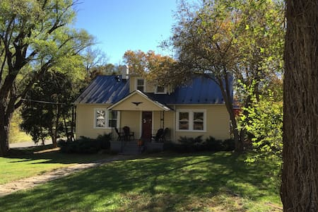 Upperville Hunt Country Cottage - Ház