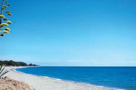 À proximité de la mer Bungalow - Bungalow