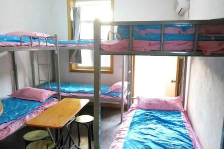 青年旅社 床位出租  靠近西客站 - Nanchang - Maison