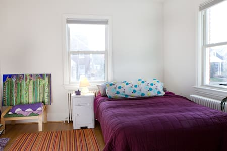 Nice Private Room & Entry in DC - Washington - Maison