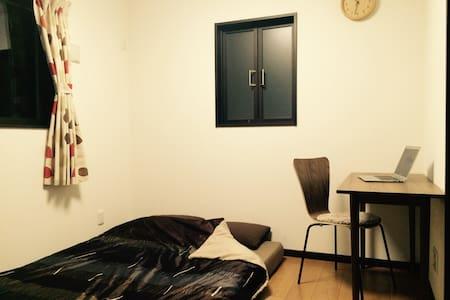 Safe suburb between Tokyo & Narita Airport, room2 - Inzai-shi - House