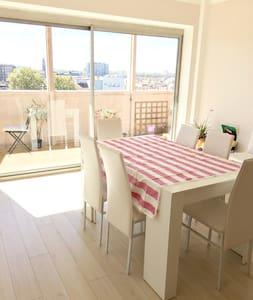 Chambre lumineuse avec balcon - Flat