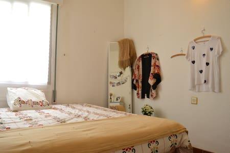 Acogedora habitación en S/C de La Palma. - Inap sarapan
