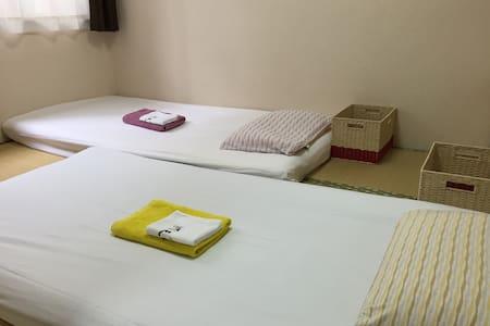 Cozy room near the beach - Wohnung
