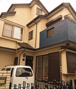 Cheap House Of Tokyo - Huis