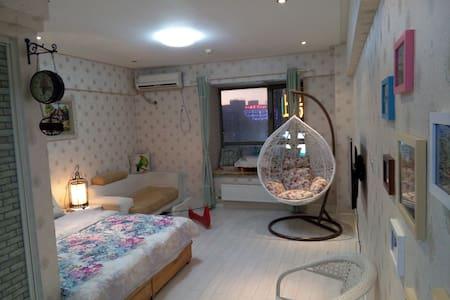欧美田园风格的舒适公寓 - Apartamento