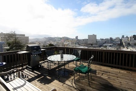 Nob Hill Studio - San Francisco - Apartment