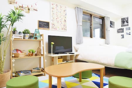New&Clean apt inTokyo center,5min from 4 Stations! - Appartement