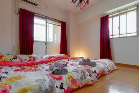 New Open!Apartment in Metropolitan area with Wi-Fi - Apartment