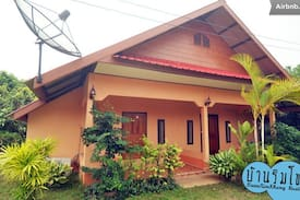 Picture of Baan Rim Khong Resort - Twin house