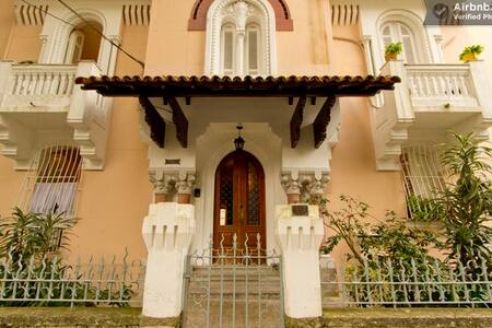 Apartment by Sugar Loaf -Urca Rio - Rio de Janeiro - Apartment