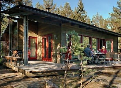 Modern cottage in the archipelago 1 - Kimitoön