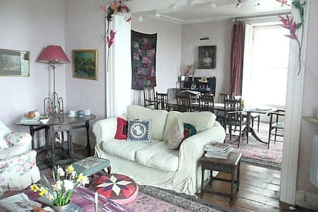 Rathcam Organic Farm, Room 1 - Mullingar Road - House