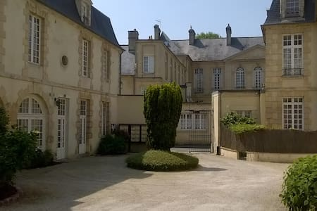 Sunny appartment in heart of historic district - Bayeux - Apartment