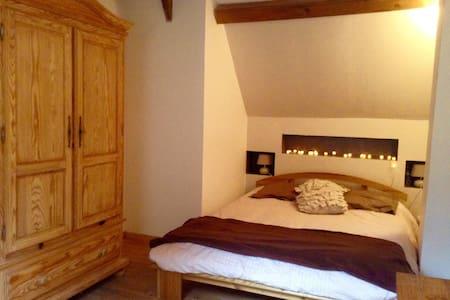 Belle chambre privée dans maison - Saint-Désir - House