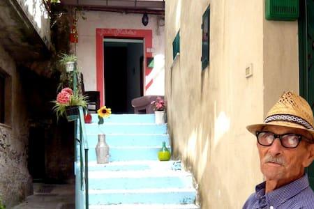 Cilento.Original italian life-style - Maison